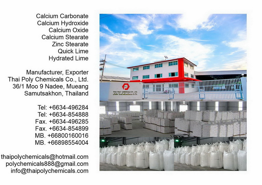 Precipitated Calcium Carbonate, Product of Thailand